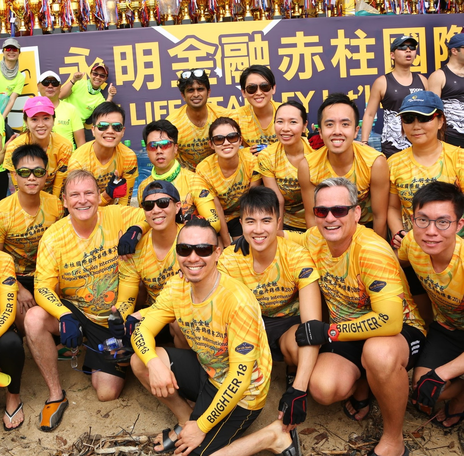 Sun Life Stanley International Dragon Boat Championships