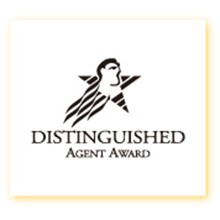 Distinguished Agent Award