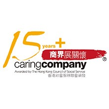 we achieved the Caring Company Recognition from the Hong Kong Council of Social Service for the 16th consecutive year in 2017.