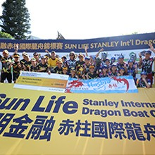 Sun Life has been title sponsoring a series of sports events such as the Sun Life International Dragon Boat Points Series and the Sun Life Resolution Run.