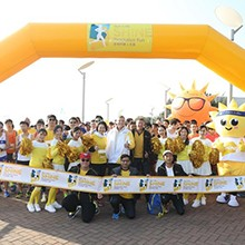 Sun Life Resolution Run