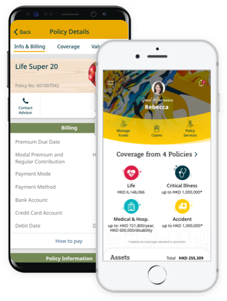 learn more about my sun life hk mobile app