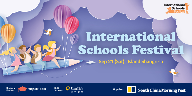 International School Festival